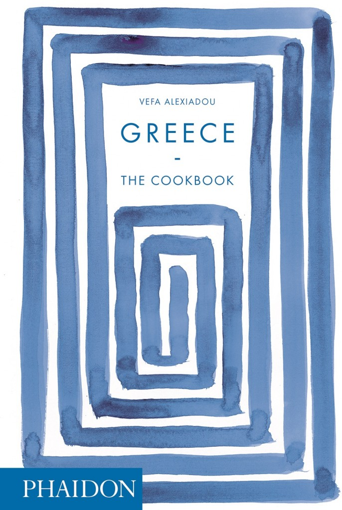Reseña grecia 3